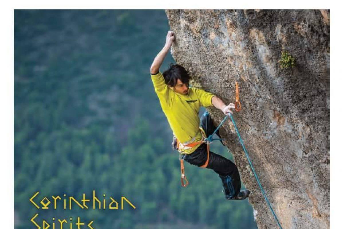 Climb137